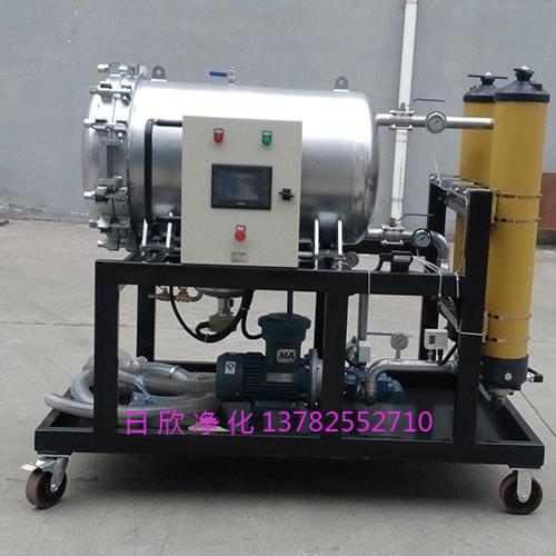 滤油机液压油聚结滤油机防爆LYC-J100
