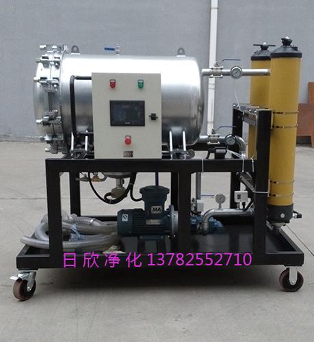 汽轮机油颇尔过滤机日欣净化HCP200A38050K-C国产化