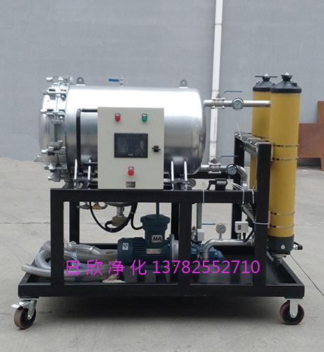 优质聚结滤油车汽轮机油滤油机厂家LYC-J50