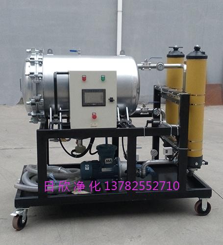 润滑油聚结滤油车LYC-J200不锈钢日欣净化