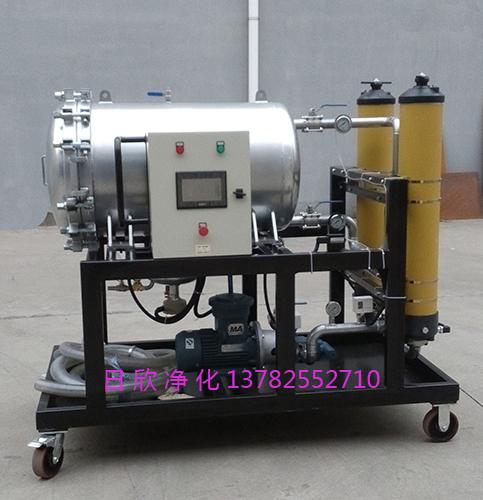 日欣净化LYC-J100透平油滤油机厂家分离聚结滤油机