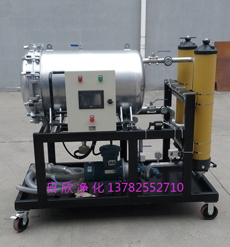 除杂质液压油LYC-J50过滤聚结滤油机
