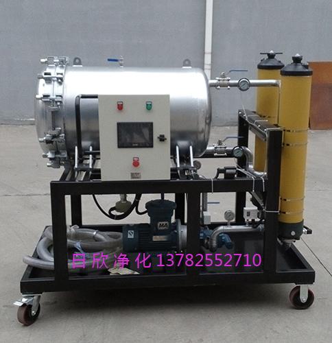 液压油聚结净油机高品质LYC-J过滤器