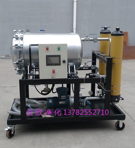 LYC-J100液压油聚结脱水滤油机过滤不锈钢