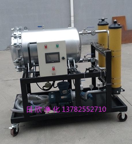 LYC-J100机油不锈钢滤芯厂家聚结滤油机