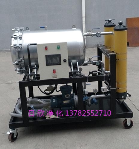 防爆LYC-J25润滑油日欣净化聚结滤油机