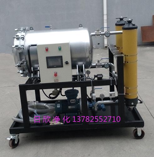 聚结过滤机LYC-J50液压油高配日欣净化