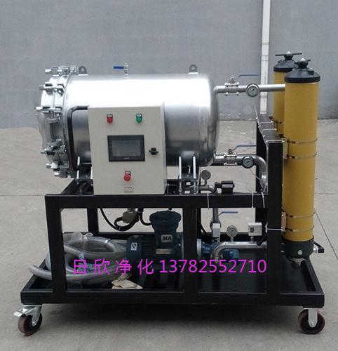 液压油聚结滤油机脱水LYC-J400