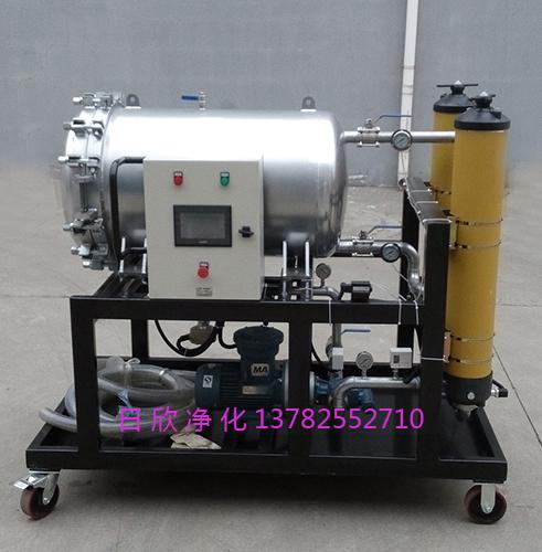 防爆聚结脱水滤油机日欣净化透平油LYC-J50