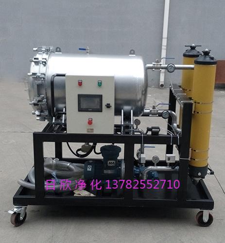 日欣净化LYC-J50聚结滤油车润滑油滤油机厂家不锈钢