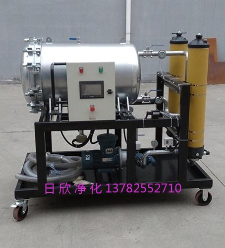 增强聚结分离过滤机滤油机LYC-J系列透平油