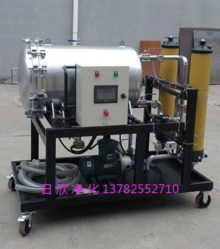 LYC-J除杂聚结滤油车过滤器厂家润滑油