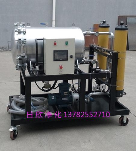 高档聚结过滤机净化透平油LYC-J100