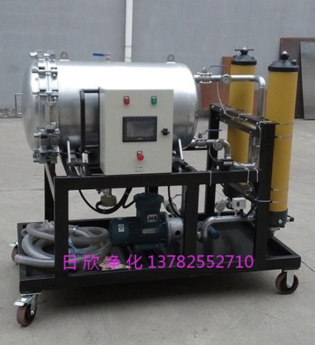 LYC-J200聚结滤油车高品质机油净化设备