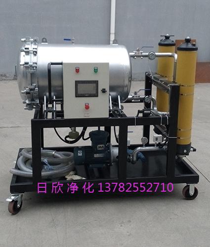 LYC-J25高品质滤油机厂家日欣净化汽轮机油聚结脱水过滤机