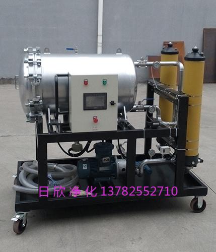 不锈钢LYC-J油过滤聚结过滤机机油