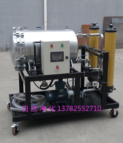 日欣净化替代滤油机厂家颇尔滤油车机油HCP200A38050A-C