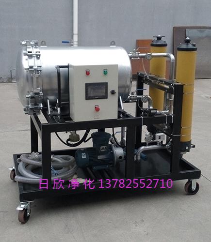 滤芯高级聚结脱水净油机LYC-J150润滑油