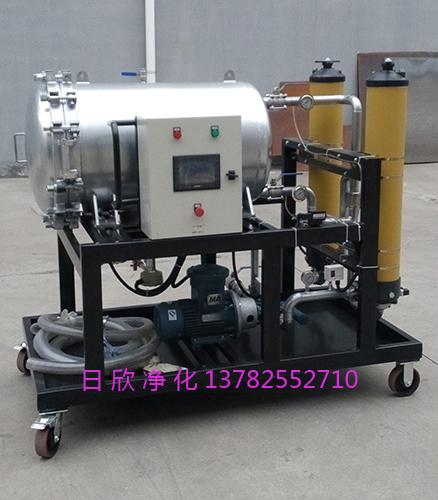 滤油机厂家润滑油优质聚结过滤机LYC-J系列