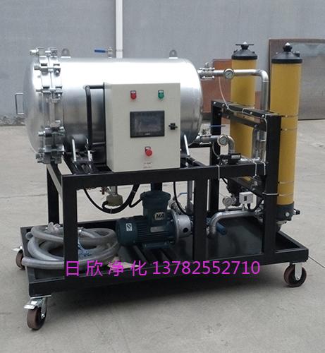 LYC-J50聚结脱水过滤机高品质滤油机润滑油