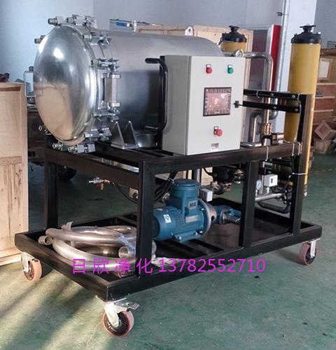 液压油除杂质LYC-J200日欣净化聚结脱水滤油机