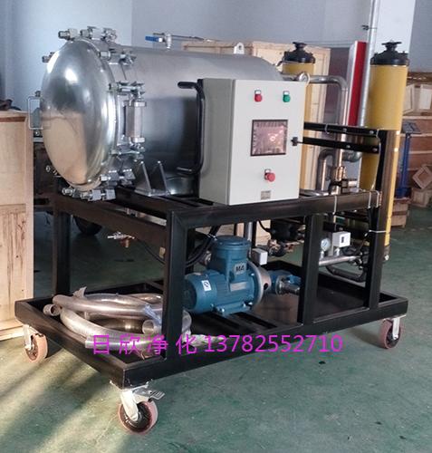 滤油机厂家聚结滤油车润滑油LYC-J系列过滤高品质