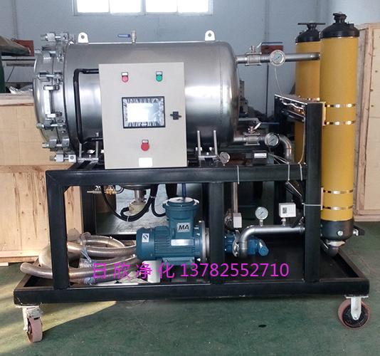 液压油LYC-J100日欣净化聚结脱水净油机高粘度油滤油机厂家