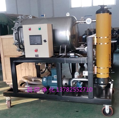LYC-J150高质量聚结脱水滤油机滤油机厂家汽轮机油日欣净化