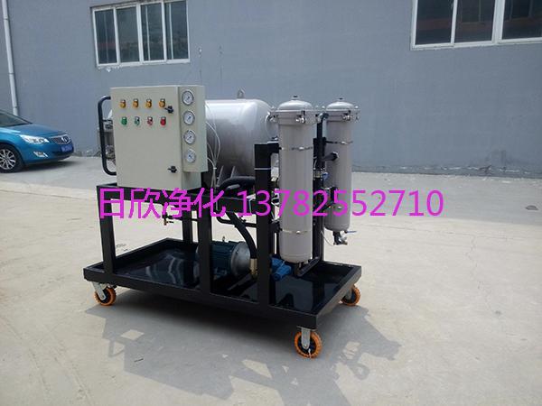 LYC-J聚结滤油机润滑油滤油机脱水