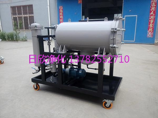 汽轮机油LYC-J200聚结脱水净油机滤油机滤油机厂家分离