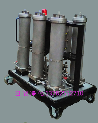 LYC_V系列磷酸酯油净油机过滤再生