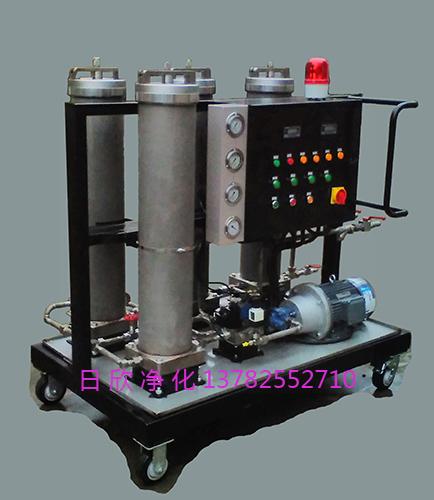 滤芯厂家再生滤油机LYC_V抗燃油