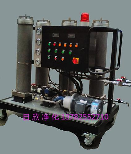 抗燃油滤芯厂家滤油机再生LYC_V