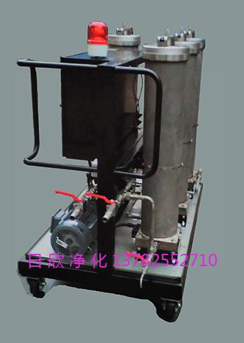 EH油LYC_V系列净化过滤滤油机