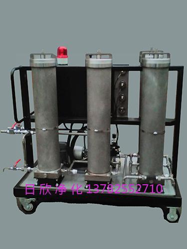 滤油机LYC_V磷酸酯油滤油机再生