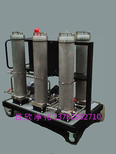 过滤再生滤油机LYC_V抗燃油