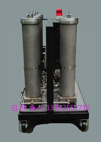 抗燃油滤油机过滤LYC_V再生