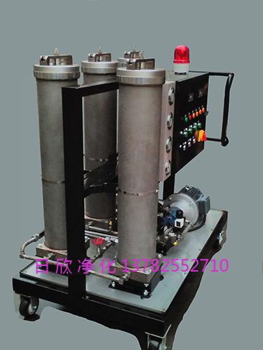 LYC_V系列净油机磷酸酯油再生过滤
