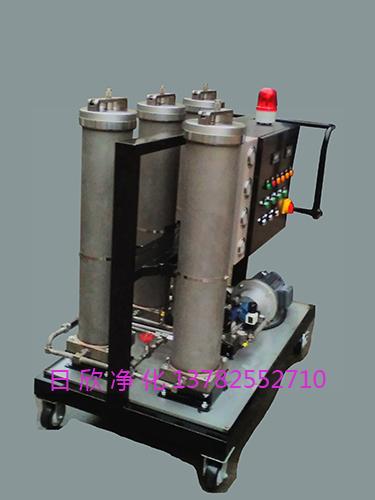 磷酸酯油滤油机滤油机LYC_V再生