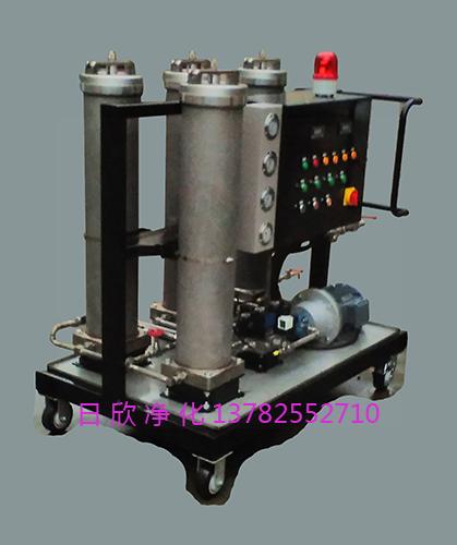 过滤LYC_V系列滤油机EH油净化