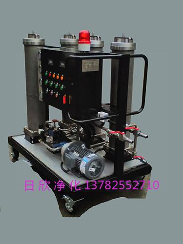 LYC_V抗燃油再生过滤滤油机