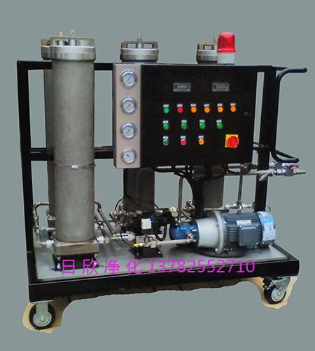 LYC_V系列抗燃油过滤滤油机再生