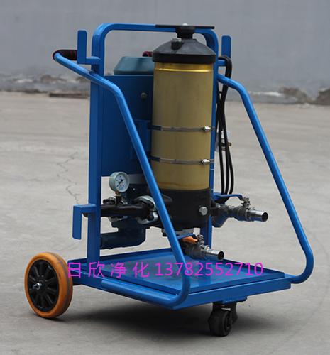 替代汽轮机油净化设备pfc8314PFC8300-100-YV-Z-KT