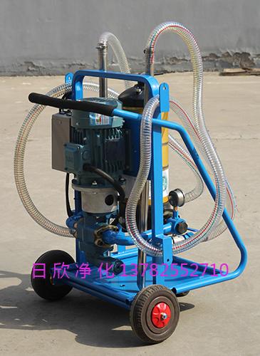 齿轮油PFC8314滤油机厂家国产化PFC8314U-100-H-OS