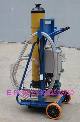 滤油机厂家PFC8314国产化齿轮油PFC8314U-100-H-OS