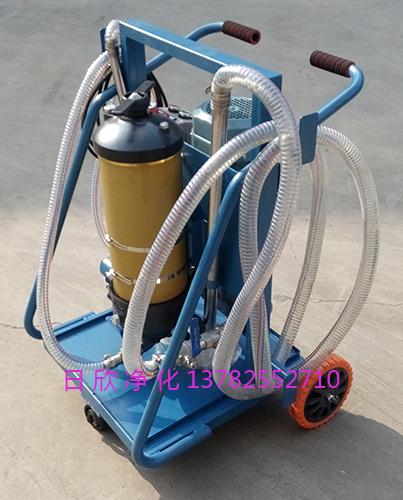 PFC8314U-100-H-KN机油净化设备国产化PFC8314