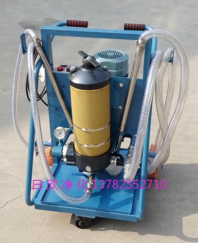 替代抗磨液压油pfc8314PFC8314U-100-H-KZ滤油机厂家