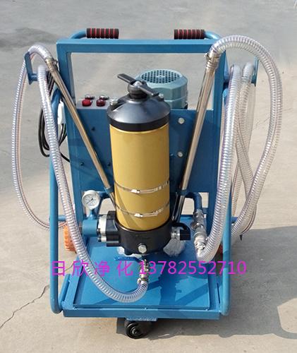 PFC8300-100-YV-Z-KN净化设备工业齿轮油国产化PFC8314
