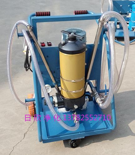 PFC8314-50-H-OMPALL过滤机日欣净化国产化润滑油