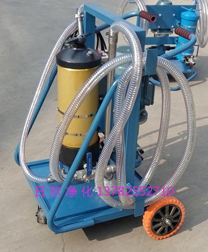 日欣净化替代颇尔滤油车PFC8314U-100-Z-KT汽轮机油